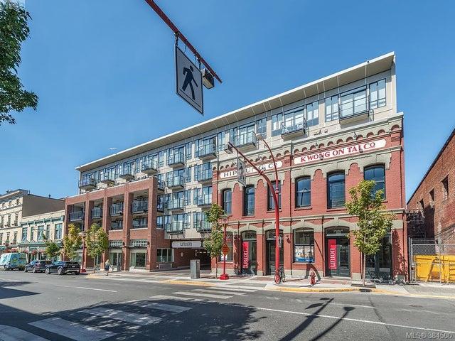 401 528 Pandora Ave - Vi Downtown Condo Apartment for sale, 1 Bedroom (384500) #1