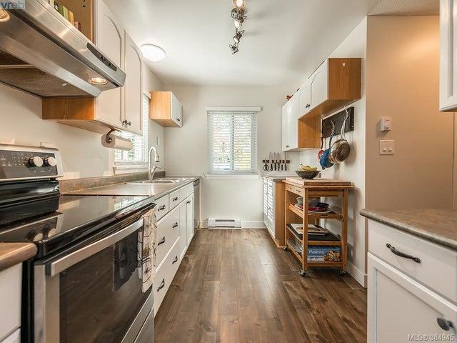 1182 Glen Tara Lane - SW Strawberry Vale Single Family Detached for sale, 3 Bedrooms (384945) #5