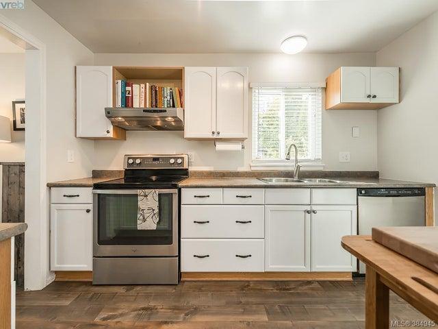 1182 Glen Tara Lane - SW Strawberry Vale Single Family Detached for sale, 3 Bedrooms (384945) #6
