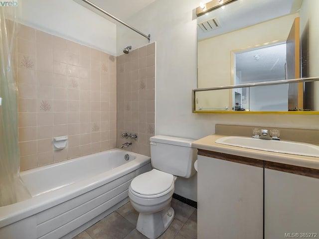 706 1630 Quadra St - Vi Central Park Condo Apartment for sale, 1 Bedroom (385272) #9