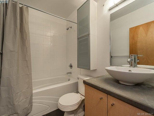 104 932 Johnson St - Vi Downtown Condo Apartment for sale, 1 Bedroom (385427) #10