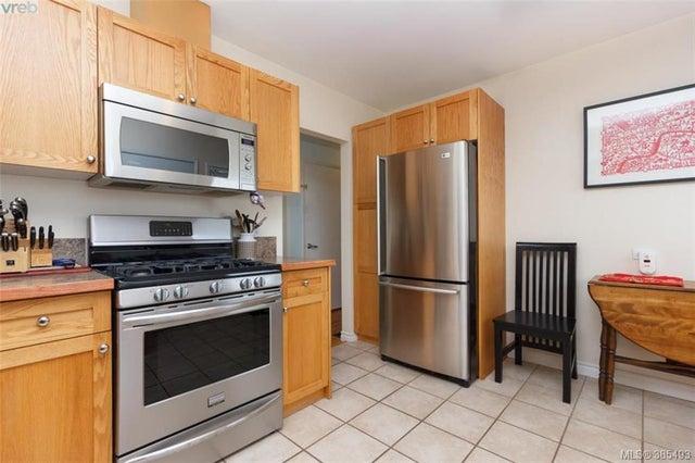 733 Porter Rd - Es Old Esquimalt Half Duplex for sale, 4 Bedrooms (385493) #8