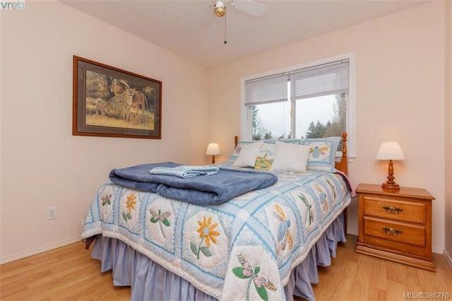 6157 Lane Rd - Du East Duncan Half Duplex for sale, 4 Bedrooms (386276) #10