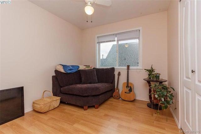6157 Lane Rd - Du East Duncan Half Duplex for sale, 4 Bedrooms (386276) #11