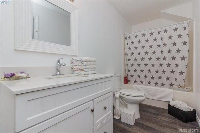 6157 Lane Rd - Du East Duncan Half Duplex for sale, 4 Bedrooms (386276) #17