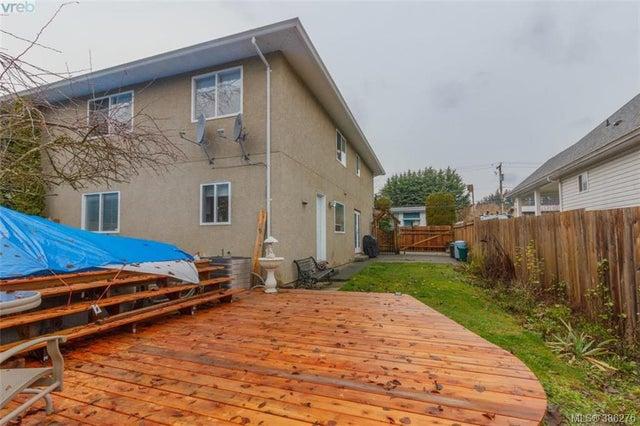 6157 Lane Rd - Du East Duncan Half Duplex for sale, 4 Bedrooms (386276) #18