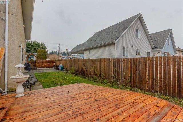 6157 Lane Rd - Du East Duncan Half Duplex for sale, 4 Bedrooms (386276) #19