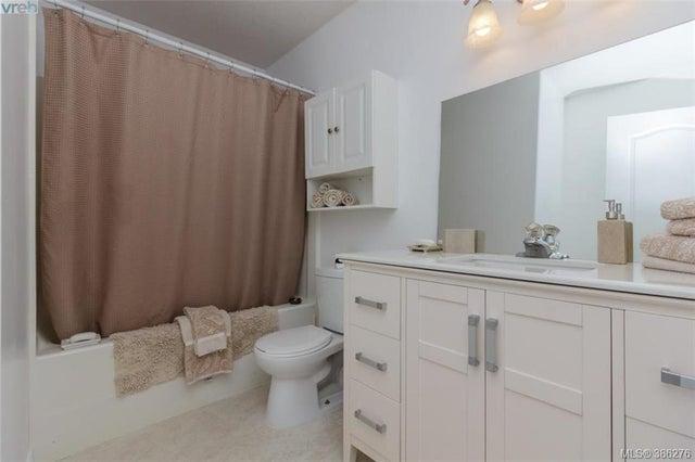 6157 Lane Rd - Du East Duncan Half Duplex for sale, 4 Bedrooms (386276) #9