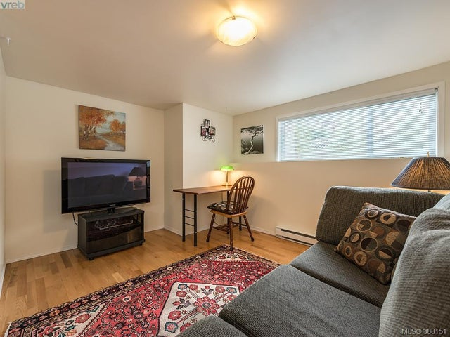 1742 Howroyd Ave - SE Mt Tolmie Single Family Detached for sale, 5 Bedrooms (388151) #11