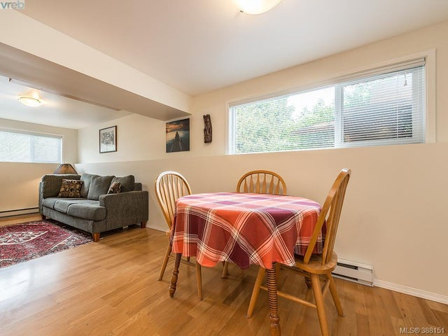 1742 Howroyd Ave - SE Mt Tolmie Single Family Detached for sale, 5 Bedrooms (388151) #12