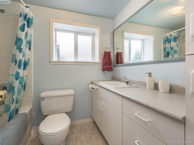 1742 Howroyd Ave - SE Mt Tolmie Single Family Detached for sale, 5 Bedrooms (388151) #16