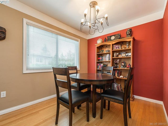 1742 Howroyd Ave - SE Mt Tolmie Single Family Detached for sale, 5 Bedrooms (388151) #4