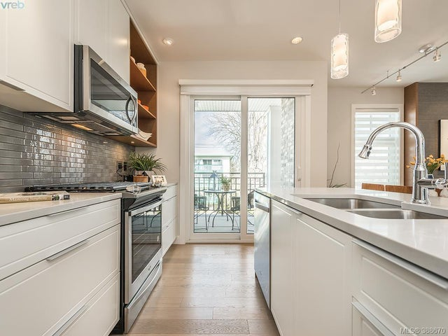 305 1765 Oak Bay Ave - Vi Rockland Condo Apartment for sale, 2 Bedrooms (388670) #8