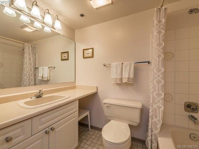 117 1560 Hillside Ave - Vi Oaklands Condo Apartment for sale, 2 Bedrooms (388725) #10