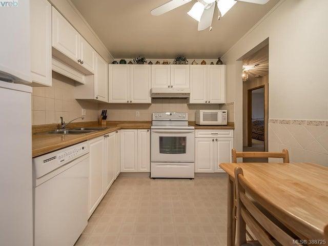 117 1560 Hillside Ave - Vi Oaklands Condo Apartment for sale, 2 Bedrooms (388725) #6