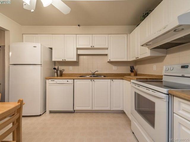 117 1560 Hillside Ave - Vi Oaklands Condo Apartment for sale, 2 Bedrooms (388725) #7