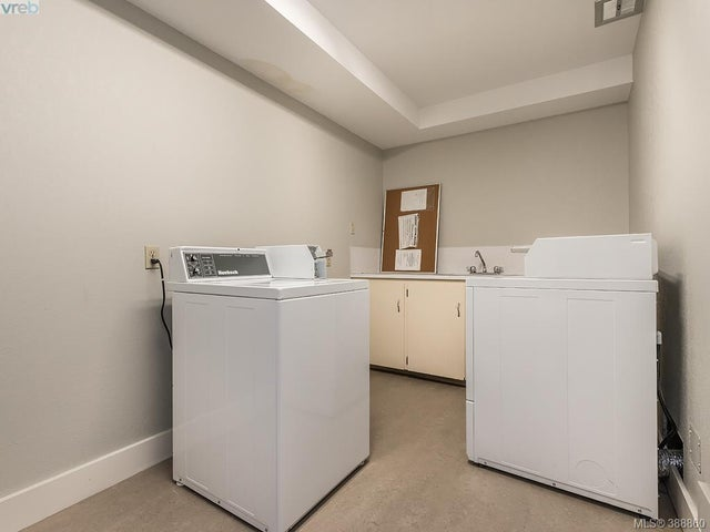 213 1870 McKenzie Ave - SE Lambrick Park Condo Apartment for sale, 1 Bedroom (388860) #13