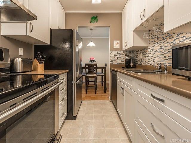 213 1870 McKenzie Ave - SE Lambrick Park Condo Apartment for sale, 1 Bedroom (388860) #1