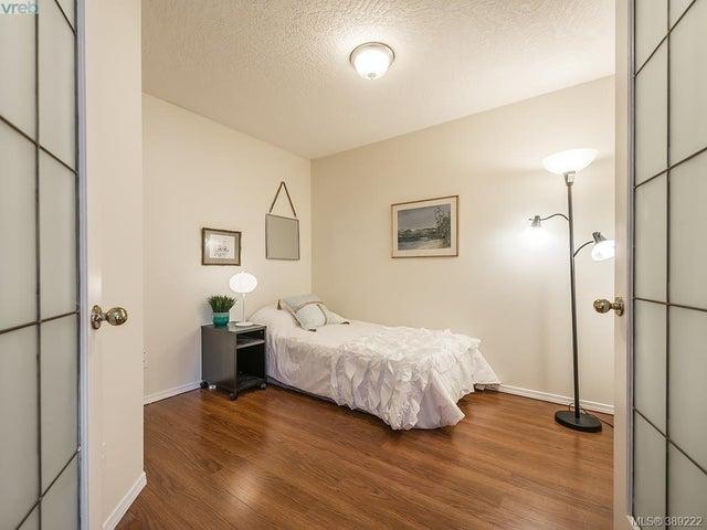 206 971 McKenzie Ave - SE Quadra Condo Apartment for sale, 2 Bedrooms (389222) #10
