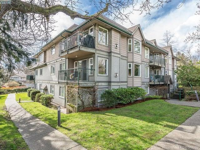 206 971 McKenzie Ave - SE Quadra Condo Apartment for sale, 2 Bedrooms (389222) #16
