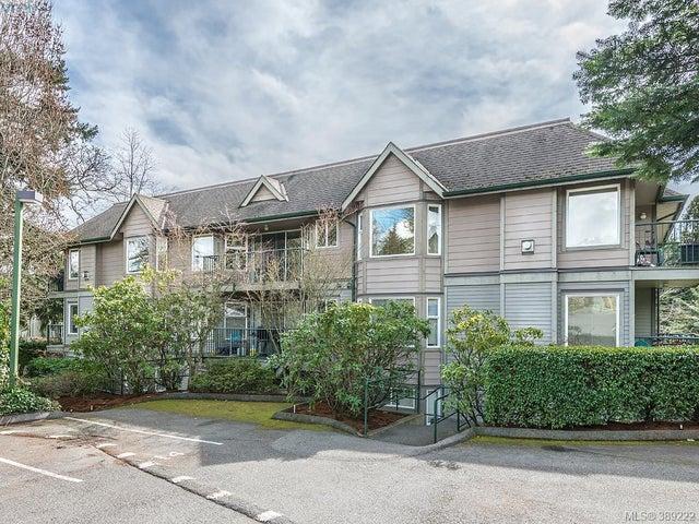 206 971 McKenzie Ave - SE Quadra Condo Apartment for sale, 2 Bedrooms (389222) #17