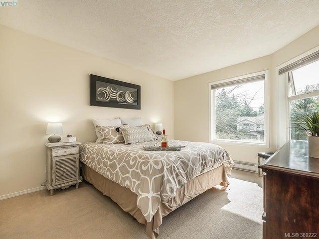 206 971 McKenzie Ave - SE Quadra Condo Apartment for sale, 2 Bedrooms (389222) #7