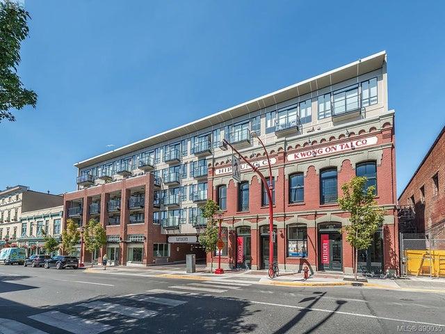 414 528 Pandora Ave - Vi Downtown Condo Apartment for sale, 1 Bedroom (390035) #1