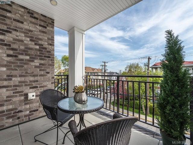 306 1765 Oak Bay Ave - Vi Rockland Condo Apartment for sale, 1 Bedroom (390555) #11