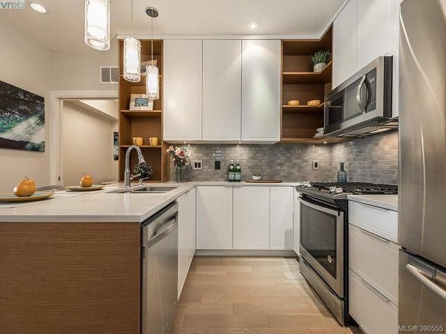 306 1765 Oak Bay Ave - Vi Rockland Condo Apartment for sale, 1 Bedroom (390555) #3