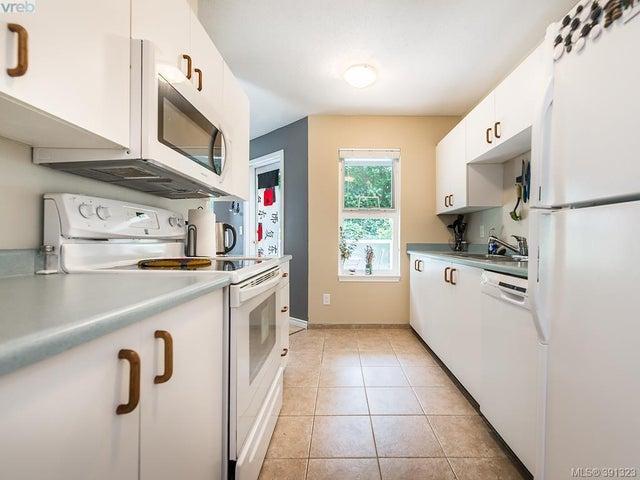 202 1201 Hillside Ave - Vi Hillside Condo Apartment for sale, 2 Bedrooms (391323) #5