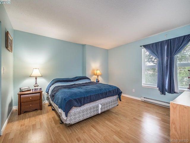 202 1201 Hillside Ave - Vi Hillside Condo Apartment for sale, 2 Bedrooms (391323) #7