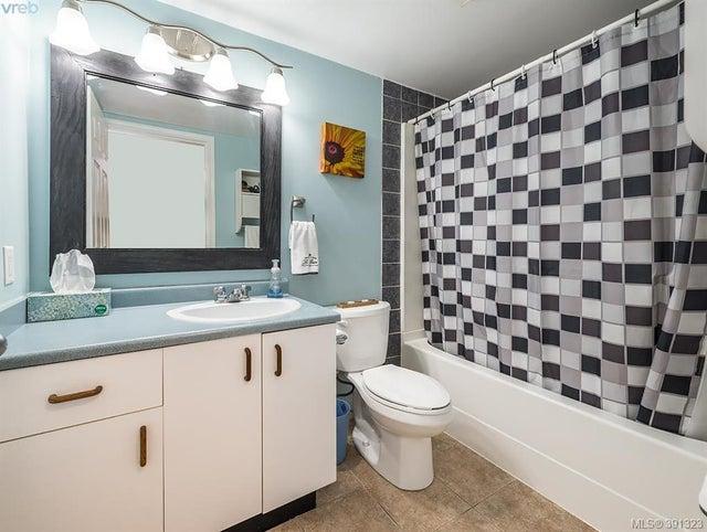 202 1201 Hillside Ave - Vi Hillside Condo Apartment for sale, 2 Bedrooms (391323) #8
