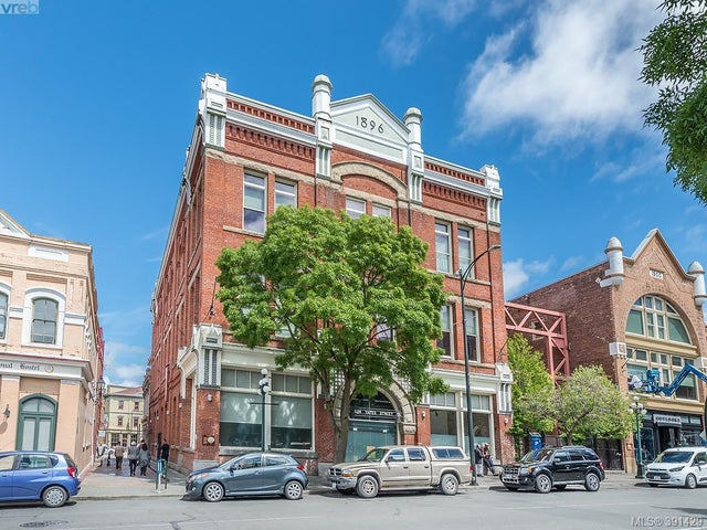 308 524 Yates St - Vi Downtown Condo Apartment for sale, 1 Bedroom (391429) #14
