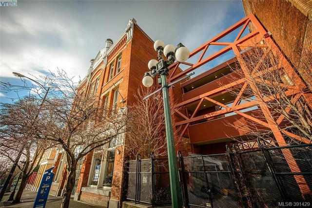 308 524 Yates St - Vi Downtown Condo Apartment for sale, 1 Bedroom (391429) #15