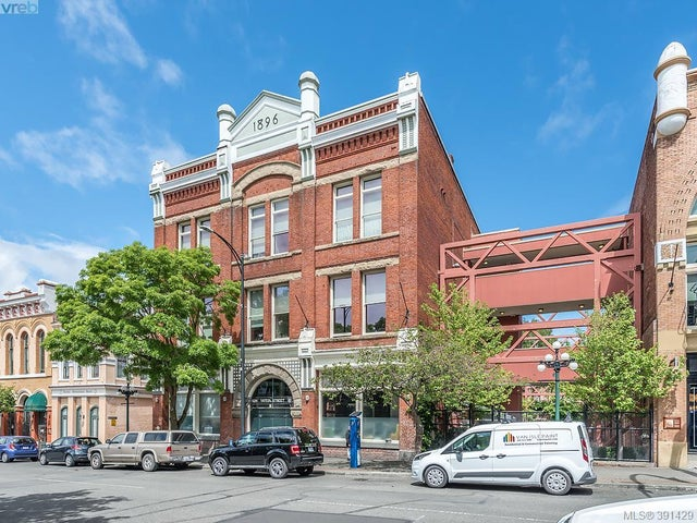 308 524 Yates St - Vi Downtown Condo Apartment for sale, 1 Bedroom (391429) #20