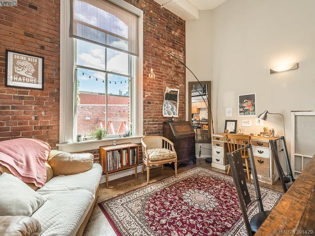 308 524 Yates St - Vi Downtown Condo Apartment for sale, 1 Bedroom (391429) #3