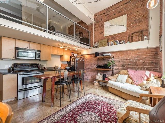 308 524 Yates St - Vi Downtown Condo Apartment for sale, 1 Bedroom (391429) #4