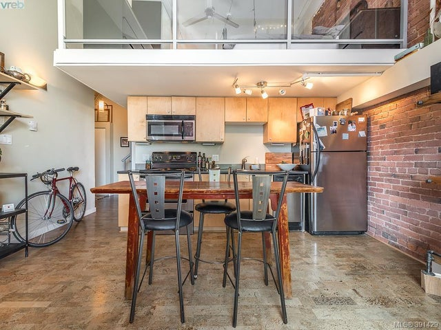 308 524 Yates St - Vi Downtown Condo Apartment for sale, 1 Bedroom (391429) #6