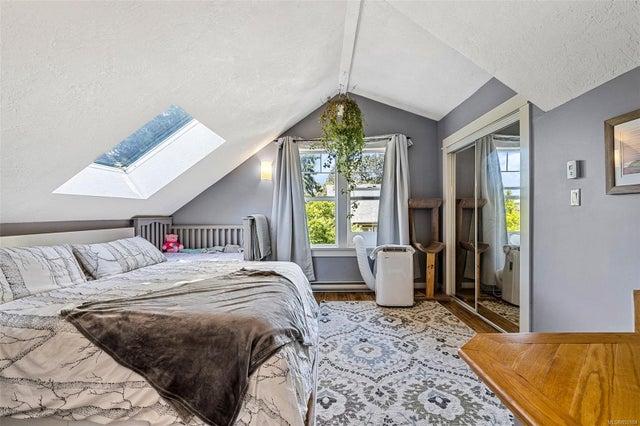 2 933 Empress Ave - Vi Central Park Half Duplex for sale, 4 Bedrooms (850184) #16
