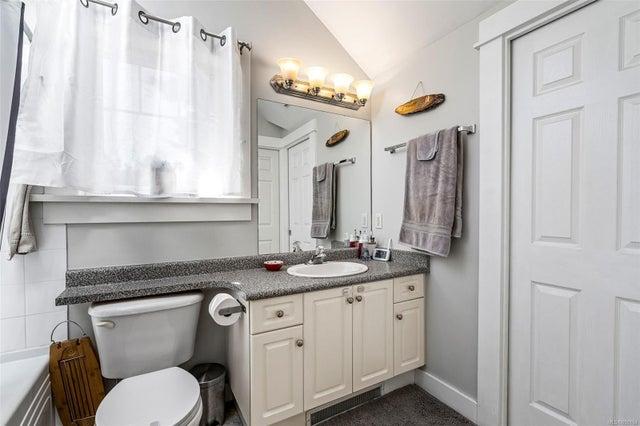 2 933 Empress Ave - Vi Central Park Half Duplex for sale, 4 Bedrooms (850184) #18