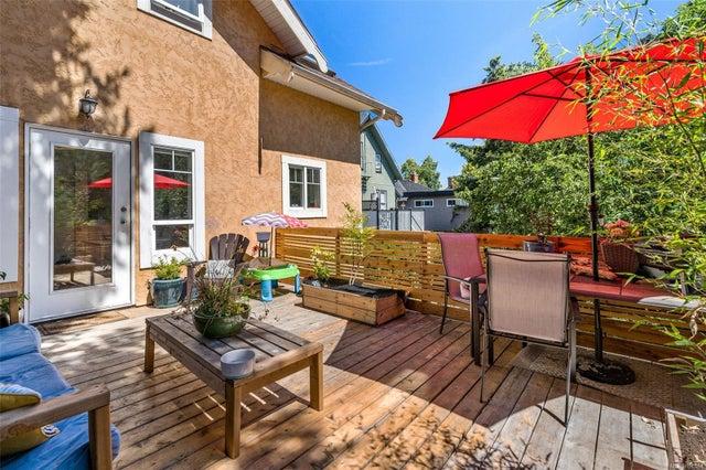 2 933 Empress Ave - Vi Central Park Half Duplex for sale, 4 Bedrooms (850184) #9