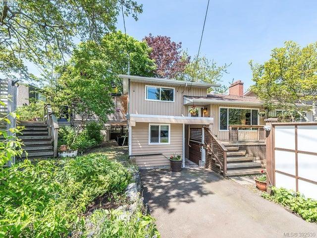 1577 Sonria Pl - SE Cedar Hill Half Duplex for sale, 3 Bedrooms (392530) #1