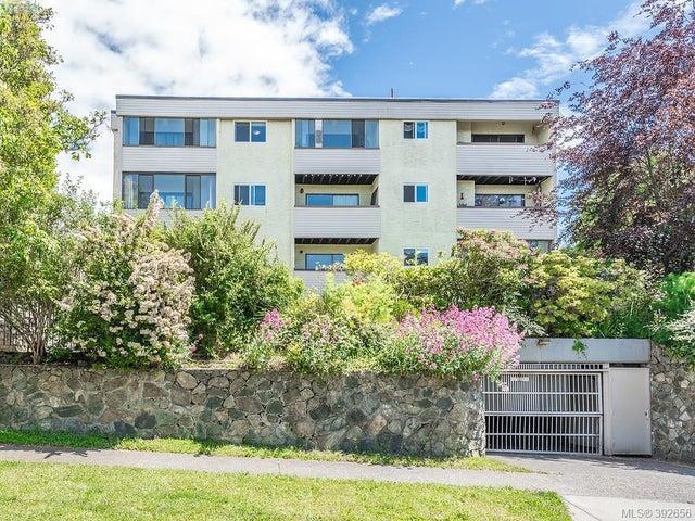 203 2631 Prior St - Vi Hillside Condo Apartment for sale, 1 Bedroom (392656) #1