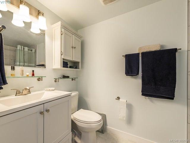 203 2631 Prior St - Vi Hillside Condo Apartment for sale, 1 Bedroom (392656) #9