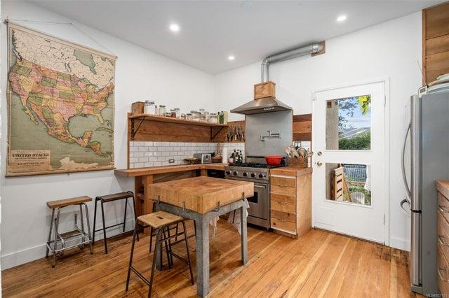 2632 Fernwood Rd - Vi Oaklands Full Duplex for sale, 5 Bedrooms (857173) #11