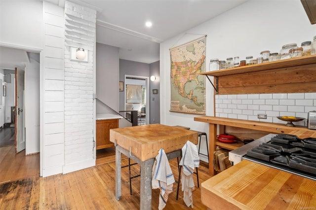 2632 Fernwood Rd - Vi Oaklands Full Duplex for sale, 5 Bedrooms (857173) #14