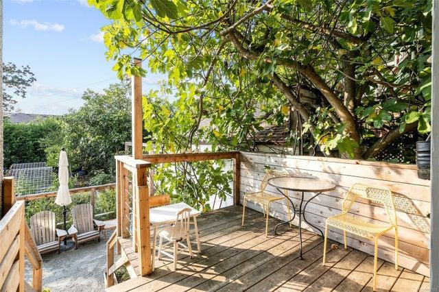 2632 Fernwood Rd - Vi Oaklands Full Duplex for sale, 5 Bedrooms (857173) #15