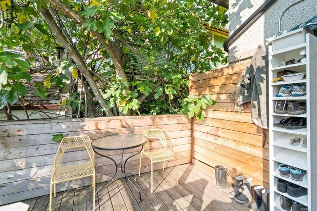 2632 Fernwood Rd - Vi Oaklands Full Duplex for sale, 5 Bedrooms (857173) #16