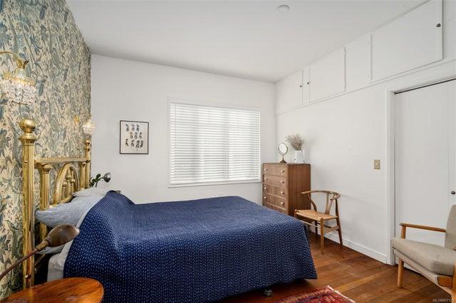 2632 Fernwood Rd - Vi Oaklands Full Duplex for sale, 5 Bedrooms (857173) #18