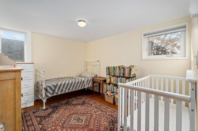 2632 Fernwood Rd - Vi Oaklands Full Duplex for sale, 5 Bedrooms (857173) #19